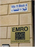 EMRO address